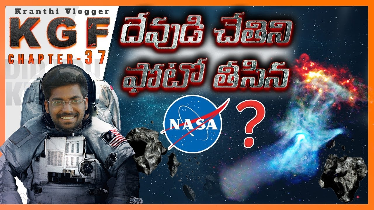 Top Amazing and Terrifying Facts About Space In Telugu | Telugu Facts | KGF-37 | Kranthi Vlogger
