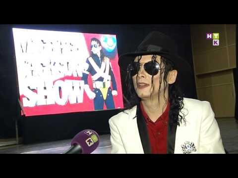 Лунная походка до Алматы доведёт! Концерт двойника Майкла Джексона поверг зрителей в шок!