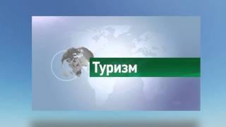 Партнерская программа(, 2011-10-31T17:47:21.000Z)