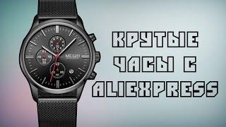 видео Мужские Наручные Часы – Купить Мужские Наручные Часы недорого из Китая на AliExpress