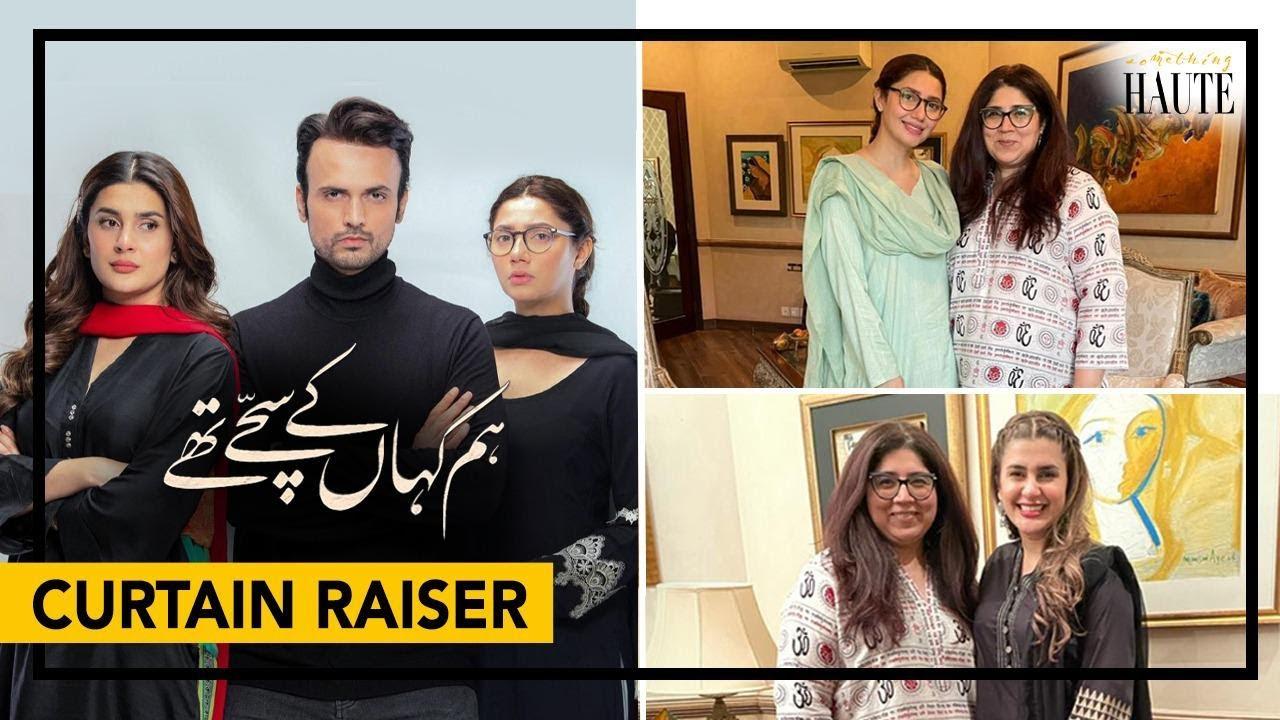 Mahira Khan & Kubra Khan talk about Mehreen & Mashal   Hum Kahan Ke Sachay Thay