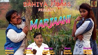 MARJAANI (Full ) | Masoom Sharma | New Haryanvi Song 2018 | DAHIYA FILMS