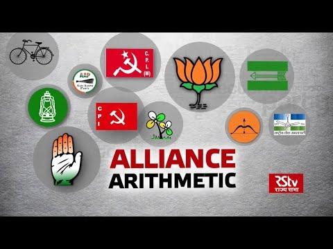 In Depth - Alliance Arithmetic
