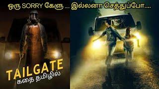 வருகிறான் பூச்சிமருந்து பூச்சாண்டி |Tamil voice over|AAJUNN YARO| movie Story & Review in Tamil