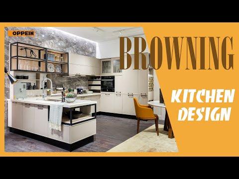 New Kitchen Design: BROWNING