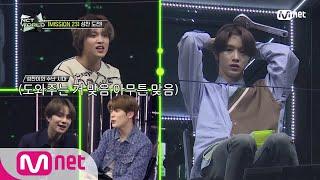 Download lagu [2회] 이름 외우는 것도 네-오☆ 뉴멤버 성찬의 호된 신고식?!