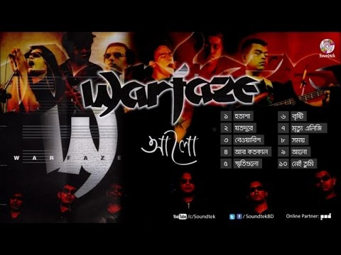 Warfaze - Alo