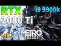 Metro Exodus 4K RTX 2080 Ti - i9 9900k (Extreme Settings)