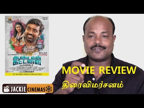 Aandavan Kattalai Movie review by...