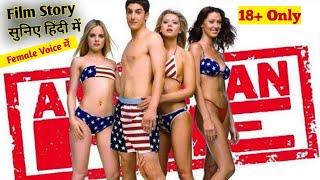 American Pie (1999) Film Story In Hindi | hollywood movie hindi dubbed | katmoviehd | isaidub
