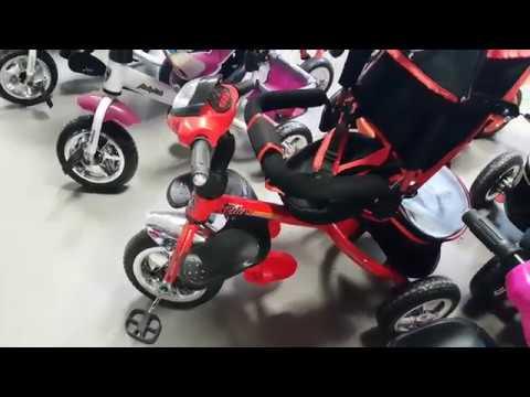 Как выбрать трехколесный велосипед ребенку, Видеообзор