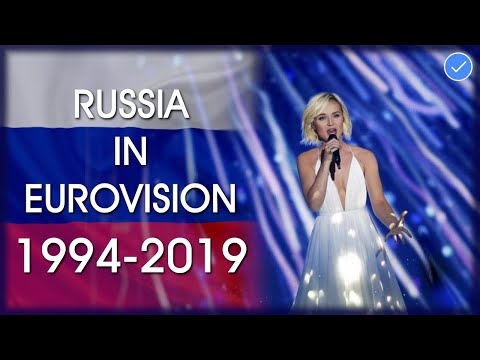 RUSSIA In Eurovision Song Contest (1994-2019)