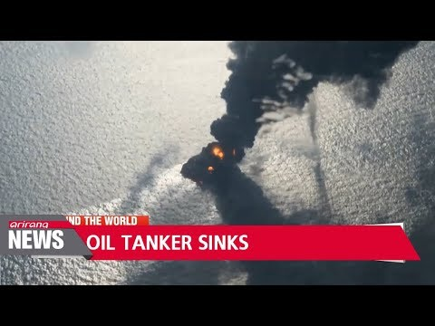 Burning Iranian oil tanker sinks in the East China Sea