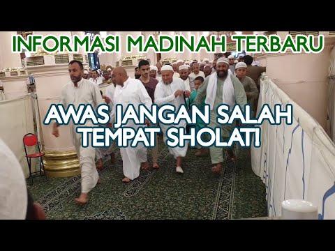 KONDISI MASJID NABAWI MADINAH / RAUDHAH TERKINI (2019)