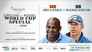 sri-lanka-vs-bangladesh-live-icc-men-s-t20-world-cup-special