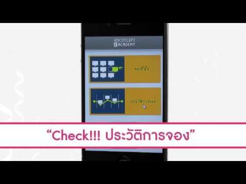 7 App_MyBooking_v3