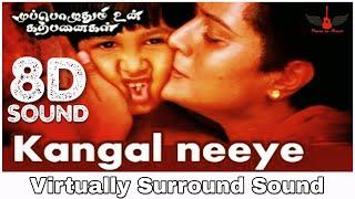 Kangal Neeye | 8D Audio Song | Mupozhudhum In Karpanaigal | Tamil 8D Songs