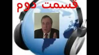 ایرج مصداقی - درباره به گند کشیده شدن مدیر بخش فارسی VOA، ستاره درخشش با همراهی با فخرآور (خرداد 96)