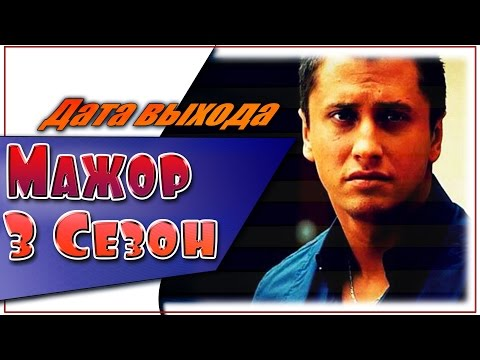 ПТИЧКА ПЕВЧАЯ» (2 сезон) - sezon-