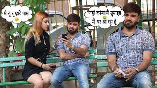 Prank On Boy Gone Emotional | Bhai Behan Ka Pyaar | Must Watch | Rits Dhawan