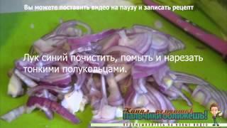 """Рецепты салатов на день рождения. Греческий салат с оливковым маслом (""""Пальчики оближешь"""")"""