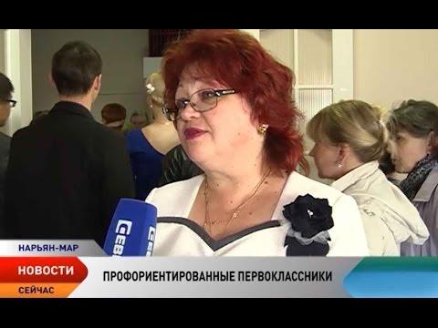 Новые руководители школы №4 Нарьян-Мара и НПУ поделились планами на год