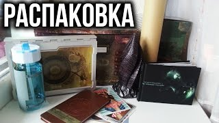 Распаковка Dead Space 3 Dev Team Collector's Edition Коллекционное Издание Unboxing