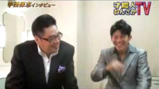 才能人わんさかTV・中西保志インタビュー2 乙黒えり 検索動画 28