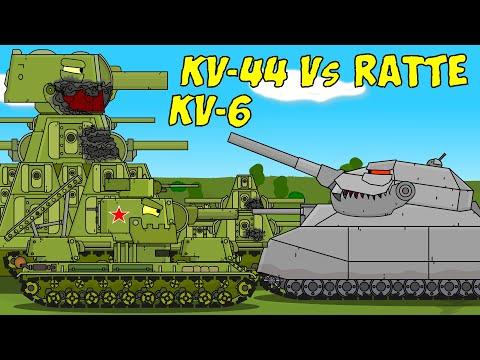 Советский кв-44 и кв-6 Vs Немецкий монстр Ратте - Мультики про танки