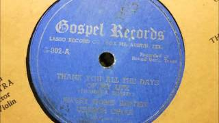 Sweet Home Baptist Church Choir - Thank You All The Days Of My Life (Gospel Records (Lasso) G-302)