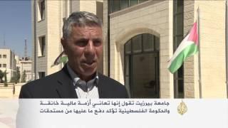 جامعيون فلسطينيون يضربون عن الطعام رفضا لرفع الأقساط