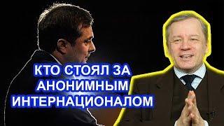 Русскими хакерами управляют из Кремля? / Аарне Веедла