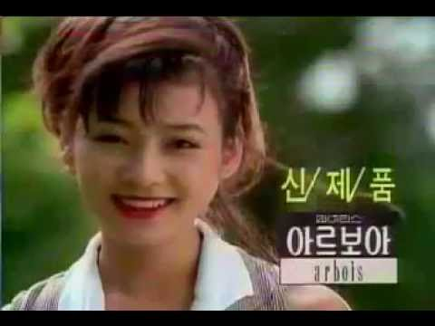 1993년 Korean Advertising
