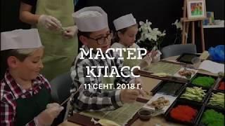 Урок Технологии.  Знакомство с японской кухней.