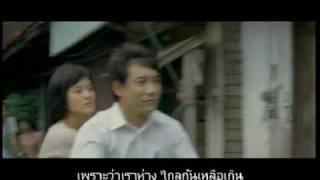 MV OST.October Sonata ห่างไกลเหลือเกิน [karaoke]