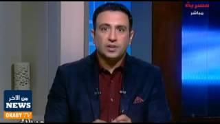 """العقبي : مصر تستحق حكومة أفضل من """"شريف إسماعيل"""""""