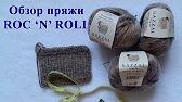 Woolie пледы из шерсти мериноса крупной вязки. Пледы и шарфы крупной вязки, которые создают уют. Купить woolie со скидкой.