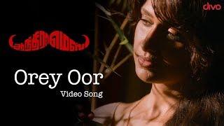 Andhra Mess Orey Oor ( Song)   Raj Bharath,Thejaswini, Pooja Devariya   Prashant Pillai   Jai