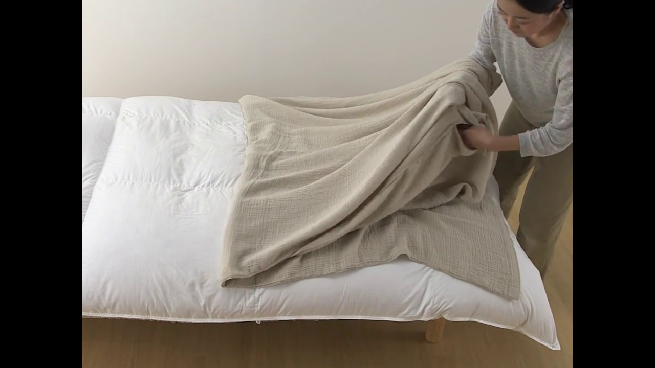 Muji Bed Sheets Organic Cotton Triple Gauze Duvet Cover Beige Q 210x210cm