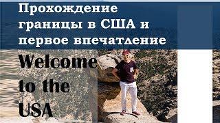 видео Сроки прохождения таможни | АliSovet.ru - товары из Китая. Советы покупателям.