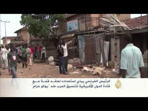 مقتل وجرح العشرات في انفجارين وسط نيجيريا