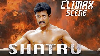 Shatru Climax Action Scene | South Indian Hindi Dubbed Action Scenes | Best Climax Scene Ever