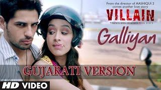 Ek Villian | Teri Galliyan Video Song | Gujarati Version by Aman Trikha