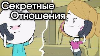 Мои Секретные Отношения С Няней [Часть 3] ● Русский Дубляж