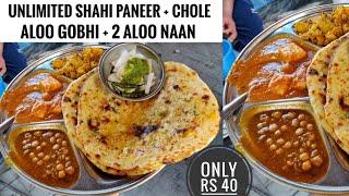 Rs 40 वाली निक्कू की Special Unlimited थाली   Punjabi Bagh Street Food India   Delhi Street Food
