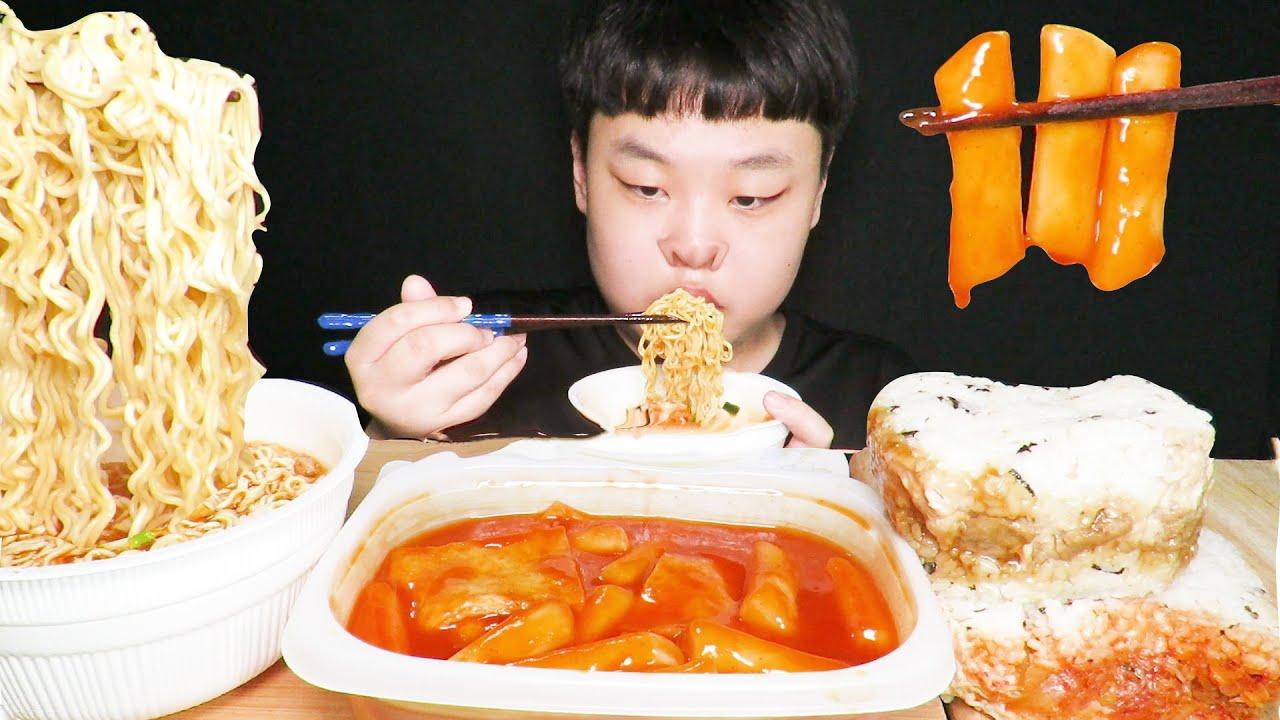 [고1] 떡볶이,밥버거,컵라면(육개장) 먹방입니다.