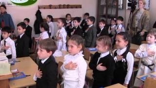 Открытый урок в первом классе