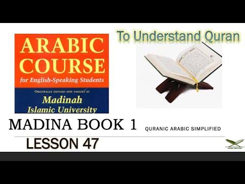 MADINA BOOK 1 FULL COURSE CLASS 47- ممنوع من الصرف diptotes