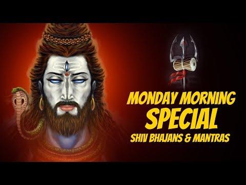 Monday Special Shiv Bhajans & Mantras | Shivoham Shivoham, Om Namah Shivaya, Shiva Suvarnamala Stuti
