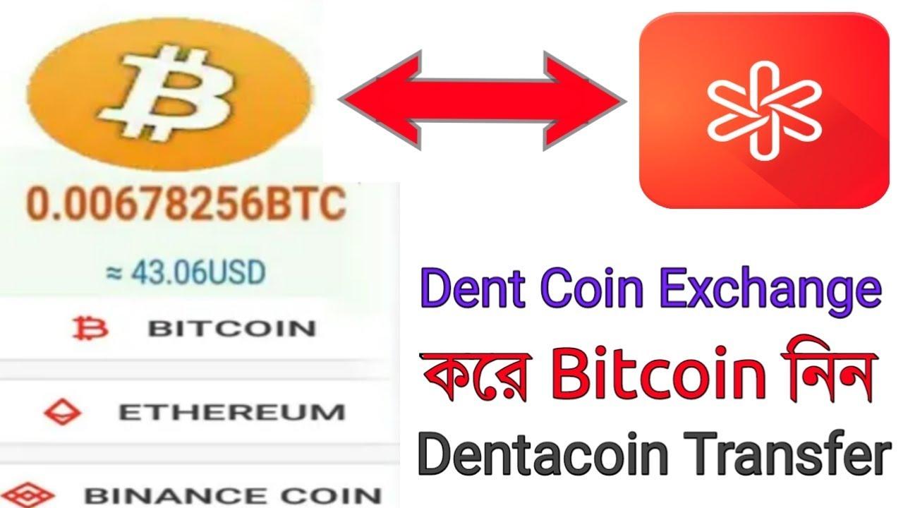 Dent Update News Dent Coin Exchange ETH Scanr Payment Bitcoin ll Dentacoin  Transfer Payment Coinbase